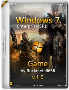 Windows 7SP1 Enterprise Game by Rockmetall666 v1.0 (x64) (2015) [Rus]