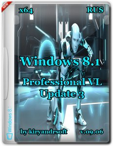 Windows 8.1 Professional VL with update 3 by kiryandr v.09.06 (x64) (2015) [Rus]