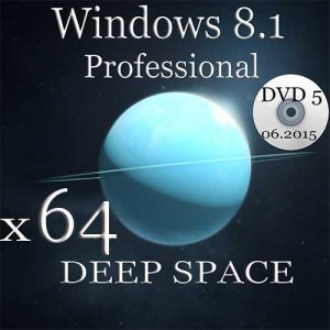 Windows 8,1 Professional by novik DEEP SPACE (x64) (2015) [RUS]