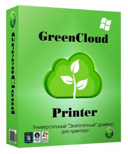 GreenCloud Printer Pro 7.7.5.0 [Multi/Ru]