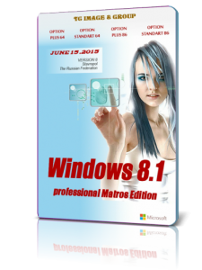 Windows 8.1 professional vl Edition 08 by Matros (x64/x86) (2015) [RUS]