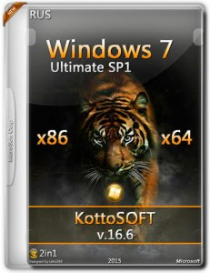 Windows 7 Ultimate KottoSOFT v.16.6 (x86/x64) (2015) [Rus]