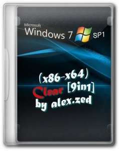 Windows 7 SP1 Clear [9в1] by alex.zed (x86-x64) (2015) [Rus]