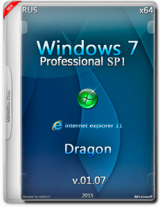 Windows 7 SP1 Professional by Dragon v.01.07 (x64) (2015) [Ru]