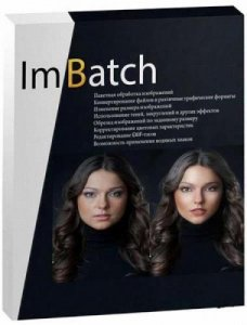 ImBatch 3.9.0 [Multi/Rus]