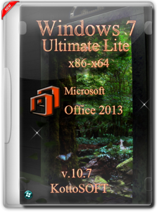 Windows 7 Ultimate by KottoSOFT mini Office 2013 v.10.7 (x86-x64) (2015) [Rus]