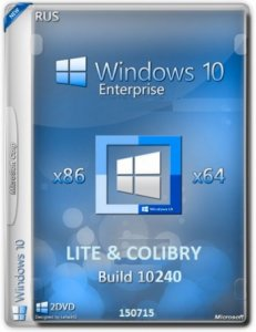 Windows 10 Enterprise 10240.16384.150709-1700.th1 2in1 by Lopatkin (x86-x64) (2015) [Rus]