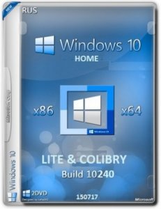 Windows 10 Home 10240.16384.150709-1700.th1 by Lopatkin 2in1 (x86-x64) (2015) [Rus]
