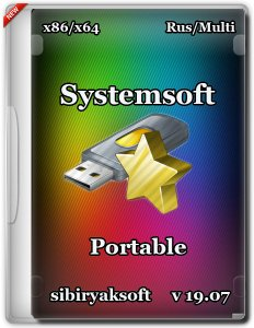 Systemsoft Portable by sibiryaksoft v 19.07 [x86/x64] [2015] [RU/MULTI]