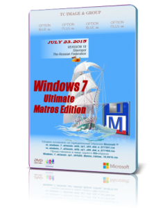 Windows 7 Ultimate SP1 Matros Edition v.18 (x86-x64) (2015) [Rus]
