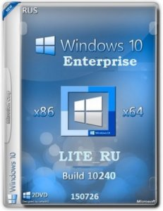 Windows 10 Enterprise 10240.16393.150717-1719.th1_st1 by Lopatkin LITE (x86-x64) (2015) [Rus]