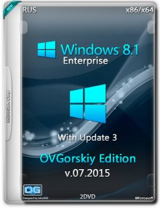 Windows® 8.1 Enterprise with Update3 by OVGorskiy® 2DVD (x86-x64) (2015) [Rus]