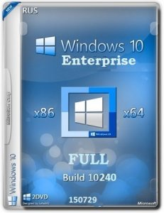 Microsoft Windows 10 Enterprise 10240.16393.150717-1719.th1_st1 x86-x64 RU FULL ZDP by Lopatkin (2015) RUS