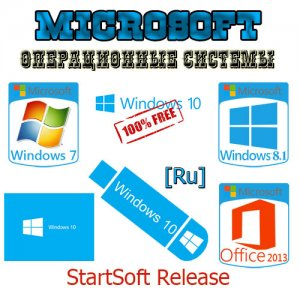 Windows 10-8.1-7SP1 Plus PE StartSoft 50-2015 Final (х86 x64) [Ru]