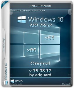 Windows 10 with ZDP AIO 78in2 adguard v15.08.12 (x86-x64) (2015) [Multi/Rus]