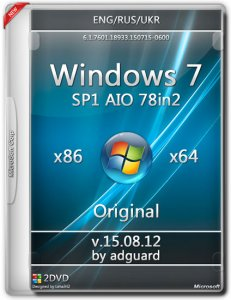 Windows 7 SP1 with Update AIO 78in2 adguard v15.08.12 (x86-x64) (2015) [Multi/Rus]