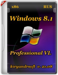 Windows 8.1 Professional VL with update 3 by kiryandr v.21.08 (x86) (2015) [Rus]