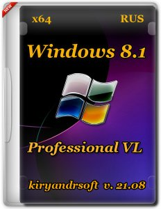 Windows 8.1 Professional VL with update 3 by kiryandr v.21.08 (x64) (2015) [Rus]
