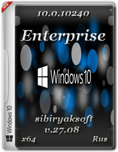 Windows 10 Enterprise by sibiryaksoft v.27.08 (x64) [2015] [Ru]