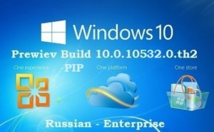 Microsoft Windows 10 Enterprise Insider Preview 10532.0.th2 PIP by lopatkin (x86-x64) [RU] (2015)