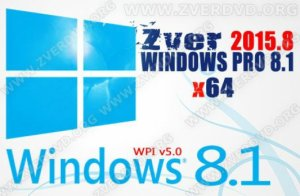 Zver_2015.8_Windows_8.1_Pro (x64) [Ru] (2015)