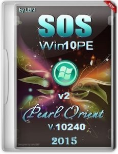 SOS32_Win-10240-PE_Pearl-Orient_2015 v2 by Lopatkin (x86) [Rus] (2015)
