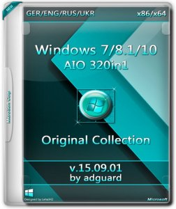 Windows 7-8.1-10 (x86-x64) AIO [320in1] adguard (v15.09.01) [Multi/Ru]