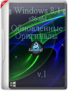 Windows 8.1 Windows Embedded 8.1 Industry Updated by KottoSOFT (х86-х64) [RU] (2015)