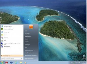 Windows 7 Professionall SP1 by Only//. 10.09.2015 (x86 x64) [RU EN] (2015)
