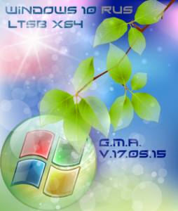 Windows 10 Enterprise 2015 LTSB G.M.A. v.17.09.15. (x64) [RUS] (2015)