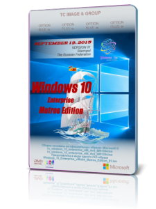 Windows 10 Enterprise Matros Edition 01 (x86/x64) [Ru] (2015)