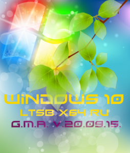 Windows 10 LTSB G.M.A. v.20.09.15. (x64) [Rus] (2015)