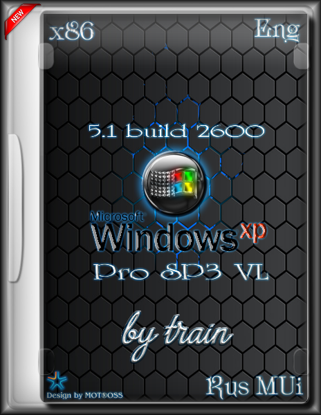 Windows XP Pro SP3 VL x86 5.1 by train (build 2600) [Multi/Ru]