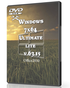 Windows 7 Ultimate lite v.63.15 by UralSOFT (x64) [Rus] (2015)