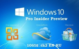 Microsoft Windows 10 Pro Insider Preview 10558 th2 x64 EN-RU FULL by Lopatkin (2015) RUS/ENG