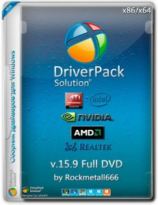 DriverPack Solution 15.9 Full DVD Repack by Rockmetall666 (2015) RU