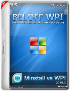 BELOFF 2015.X [minstall vs wpi] [Ru]