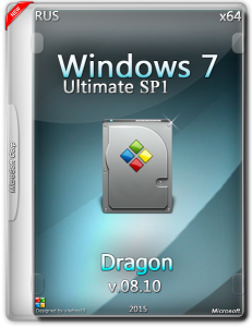 Windows 7 SP1 Ultimate x64 by Dragon [v.08.10] [RU] (2015)