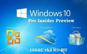 Microsoft Windows 10 Pro Insider Preview 10565 th2 x86-x64 RU-RU PIP by Lopatkin (2015) RUS