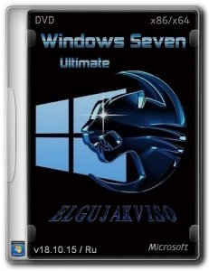 Windows 7 Ultimate SP1 v18.10.15 by Elgujakviso (x86/x64) [Ru] (2015)