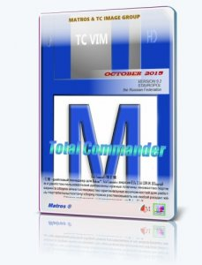 Total Commander 8.52a VIM 9.2 Matros portable [Ru]