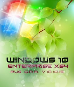Windows 10 Enterprise by G.M.A. v.18.10.15 (x64) [Ru] (2015)