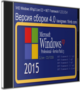 Windows XP SP3 Live CD + NET Framework 1,2,3,3.5,4 by KievIGreen (x86) [Ru] (2015)