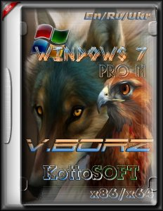 Windows 7 Professional N KottoSOFT v.Borz (x86/x64) [Ru/En/Uk] (10.2015)
