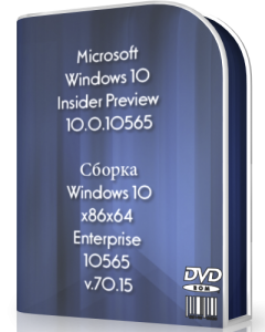 Windows 10 Enterprise 10565 v.70.15 by UralSOFT (x86x64) [Rus] (2015)