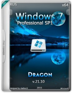 Windows 7 SP1 Professional by Dragon v.21.10 (x64) (2015) [Ru]