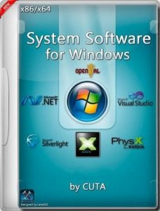 System software for Windows 2.7.7 (x86/x64)[Ru](2015)
