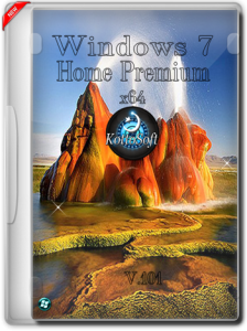 Windows 7 Home Premium KottoSOFT v.101 (x64) [Ru] (2015)