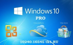 Microsoft Windows 10 Pro 10240.16545 th1 x86-x64 RU Desktop-PC Lite by Lopatkin (2015) RUS