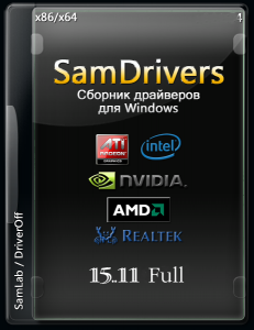 SamDrivers 15.11 Full - ������� ��������� ��� Windows [MultiRu]